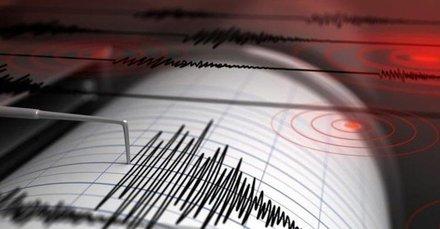Çankırı Ortabayındır'da deprem! Kandilli Rasathanesi son depremler...