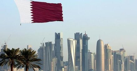 Katar'dan Hürmüz Boğazı açıklaması