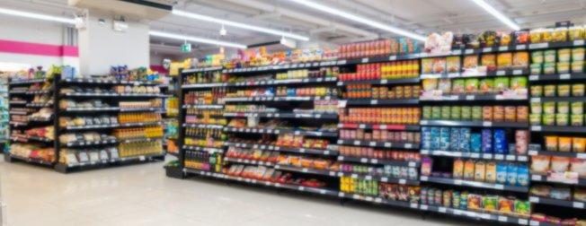 12 Eylül A101 aktüel ürünler kataloğu: Kampanyalı otomobil, hırdavat, gıda, temizlik ürünleri satışa çıkıyor!