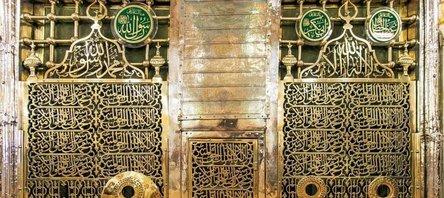 Ravza-i Mutahhara'da Osmanlı mührü varlığını koruyor