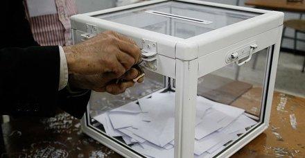 Cezayir'de cumhurbaşkanlığı seçim tarihi belli oldu
