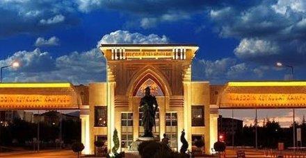 Hadi ipucu sorusu: Selçuk Üniversitesi hangi şehirdedir? 14 Ekim Hadi yarışması 20.30