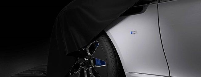 Aston Martin'in ilk elektrikli modeli 'Rapide E' gün yüzüne çıktı