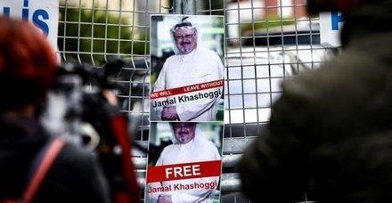 Al Jazeera: Cemal Kaşıkçı soruşturmasında 'ceset arama' işlemi sonlandırıldı