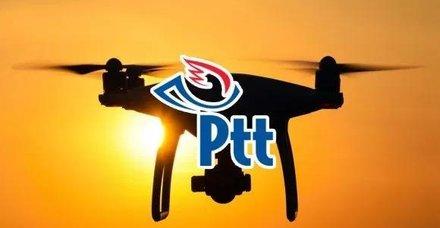 Mektuplar drone ile gelecek
