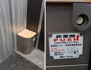 Sadece Japonyada görebileceğiniz ilginç icatlar