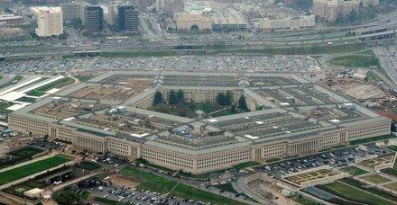 Pentagon'dan İncirlik açıklaması