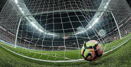 Süper Lig Puan Durumu! Süper Lig 19. hafta maç sonuçları ve güncel puan durumu!
