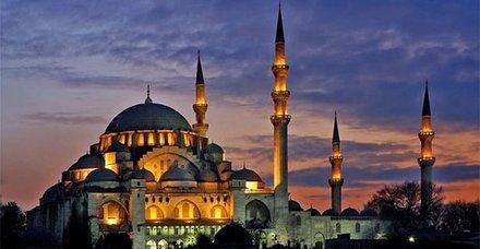 Ramazan arifesi ne zaman, hangi gün? Arefe günü resmi tatil mi, yarım gün mü?