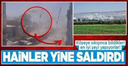 YPG/PKK Afrin'i vurdu