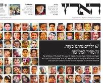Haaretz gazetesinden itiraf gibi manşet