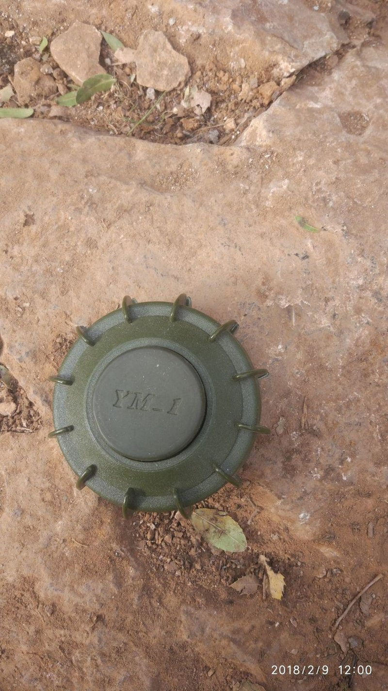 Afrinde yasaklı anti-personel mayınları
