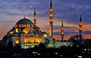 Peygamberimizin Berat Kandili duası Arapça -Türkçe duası!