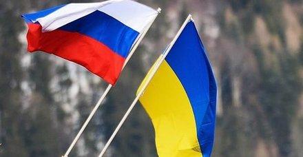 Ukrayna'dan kritik karar!