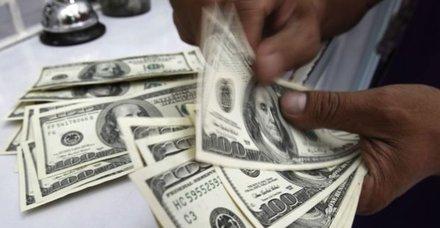 14 Temmuz dolar ne kadar? İşte güncel döviz kuru