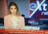 Mursi'nin vefatını böyle duyurdular: Bu mesaj Samsung'dan gönderildi (Video)
