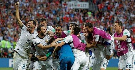 Rusya İspanya'yı penaltılarla yenerek çeyrek finale yükseldi