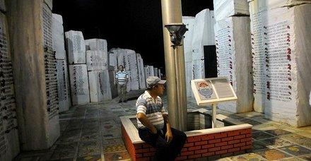 17 Ağustos Depremi'nin merkez üssünde deprem şehitleri anıldı
