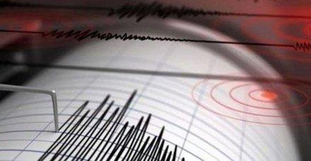 Son dakika: Erzincan'da korkutan iki deprem