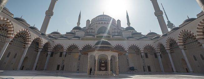 Bayram namazı saat kaçta kılınacak? İstanbul, Ankara, İzmir (İl il Kurban Bayramı namazı saatleri 2019)