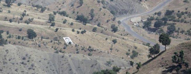Kandil Dağı'nda teröristlerin inleri böyle görüntülendi