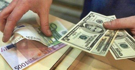 Dolar ve Euro ne kadar? (16 Mayıs 2018 Döviz kurları)
