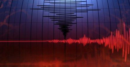 Sakarya Akyazı'da deprem! 12 Nisan Kandilli son depremler