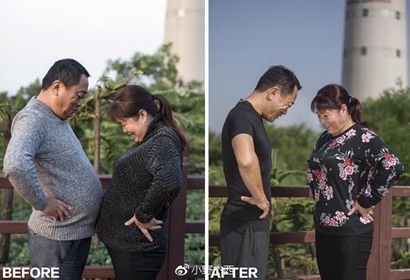 Çinli Ailenin 6 Aylık İnanılmaz Değişimi