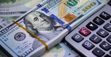8 Temmuz Dolar kuru bugün ne kadar?