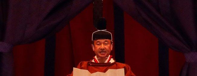 """Japonya'nın 126. İmparatoru Naruhito imparatorluk tahtı """"Takamikuraya çıktı"""