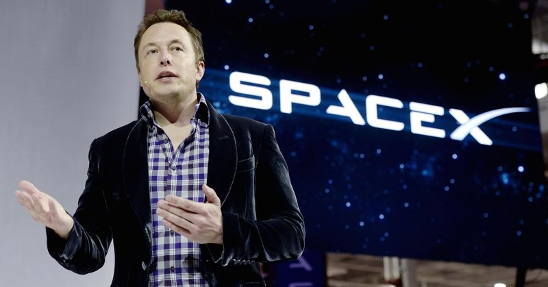 Elon Musk'tan yeni çılgın proje!