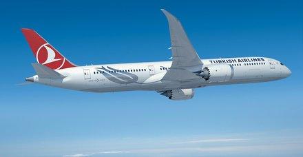Son dakika: Yeni Havalimanı'nda THY'nin ilk uçuş fiyatları belli oldu