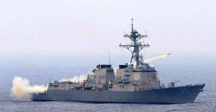 Gerilim arttı! ABD savaş gemisi Rus üssünün çok yakınından geçti.