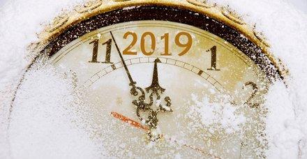 2019'da tatiller kaç gün olacak? İşte 2019 resmi tatil günleri...
