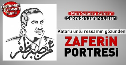 """Katarlı ressam Ahmed Bin Macid el-Meadıd'den """"Erdoğan portreli"""" Türkiye desteği"""
