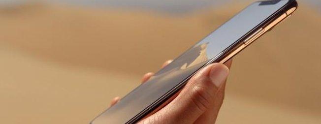 Bugünden itibaren iPhone'u olan herkese bedava oldu!