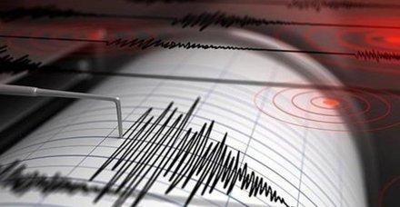 Son dakika: Elazığ Sivrice'de korkutan deprem!