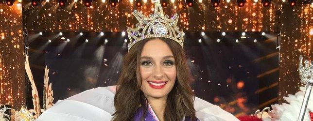 Miss Turkey ikincisi oldu! Pınar Tartan Mankenler Kraliçesi seçildi