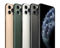 iPhone 11 Türkiye fiyatları açıklandı