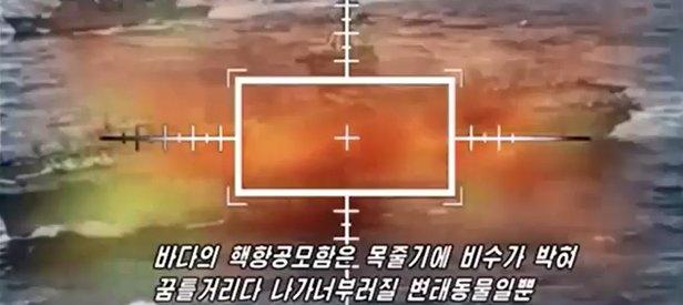 Kuzey Kore'den ortalığı karıştıracak propaganda
