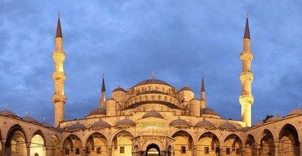 Denizli bayram namazı saat kaçta? İşte 2019 Diyanet Denizli Ramazan Bayramı namaz vakti…