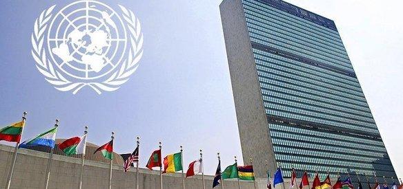 Birleşmiş Milletler, 1990 yılında Kuveyti işgali nedeniyle Iraka uyguladığı yaptırımları kaldırdı.