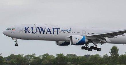 Kuveyt, Beyruta tüm uçuşlarını durdurdu