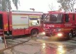 Adana Çukurova Üniversitesi'nde yangın