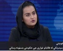 Afgan gazetecinin akıbeti belli oldu!