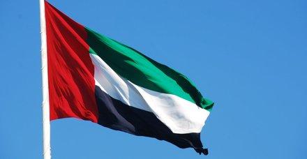 Son dakika: Birleşik Arap Emirlikleri Şam Büyükelçiliğini yeniden açıyor