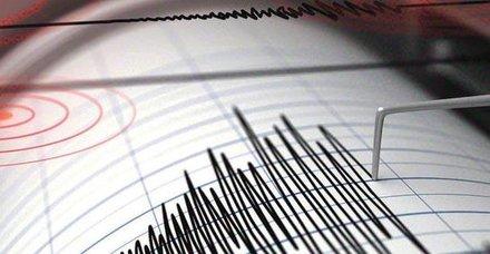 Son dakika: Bursa'da 3,8 şiddetinde deprem! 3 ilçede hissedildi