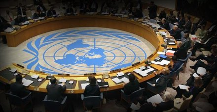 BMden İdlib açıklaması