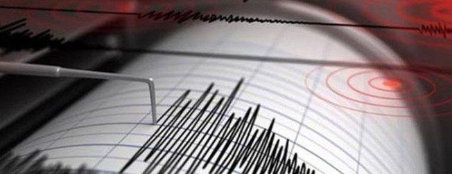 Frank Hoogerbeets ve Almanların son tahminlerinin ardından ilk açıklama: İstanbul Depremi...