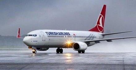 Türk Hava Yolları kabin memuru hostes alımı yapıyor | 2018 THY personel alımı başvuru şartları neler?
